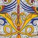 Centrotavola Smerlato Raffaellesco con 3 manici da cm.30